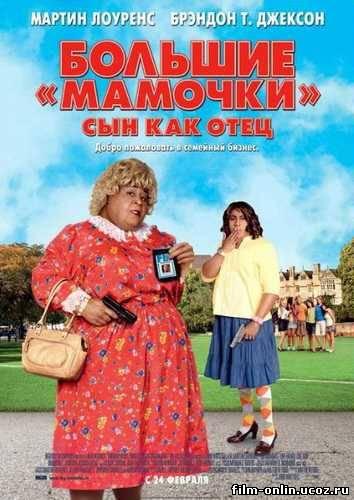 onlin film ru